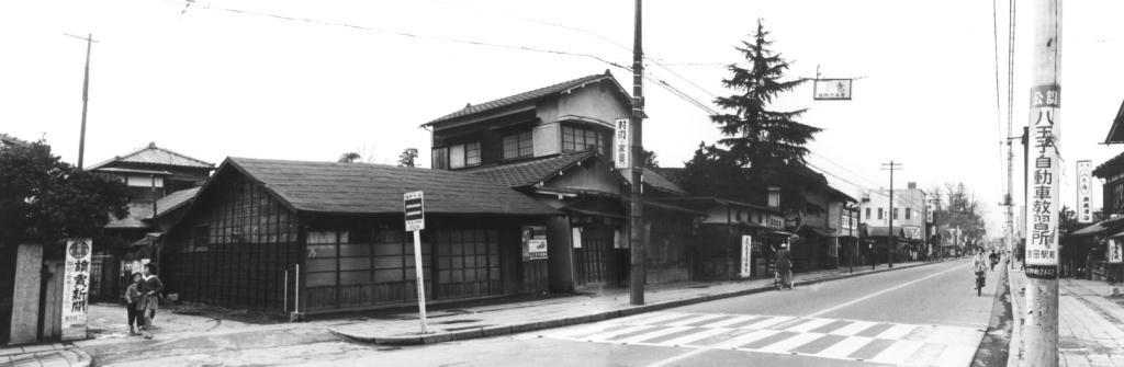 甲州街道南側の町並み 1960 - 西方面