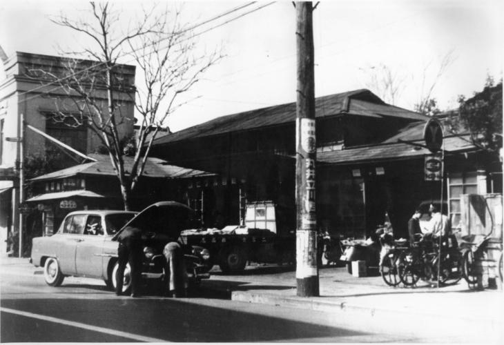馬場商会 1958 ‐ 金子橋