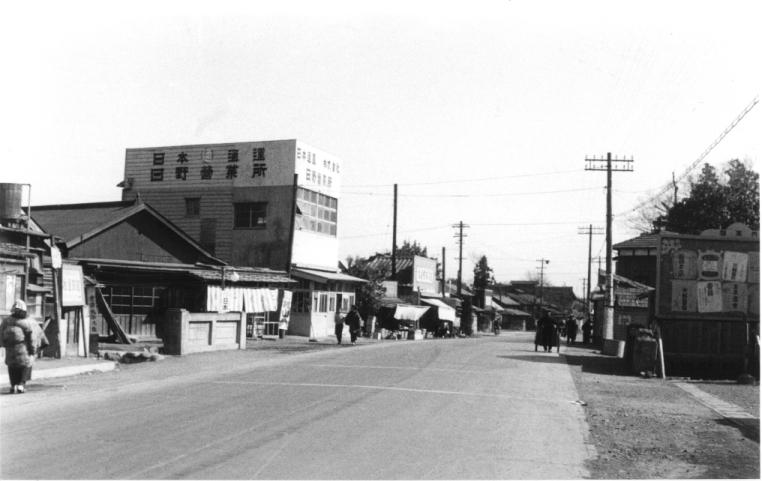 日野駅前から甲州街道東方面を望む 1951