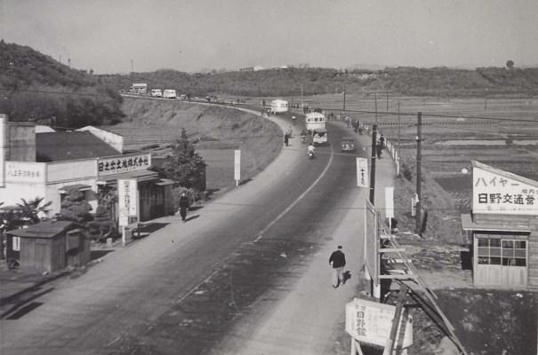 日野駅から日野坂方面を望む 1956