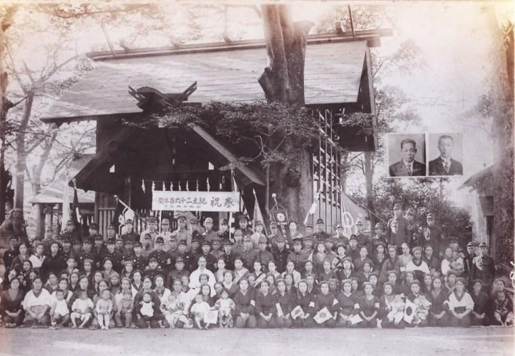 紀元2600年奉祝記念写真 - 仲町 1940
