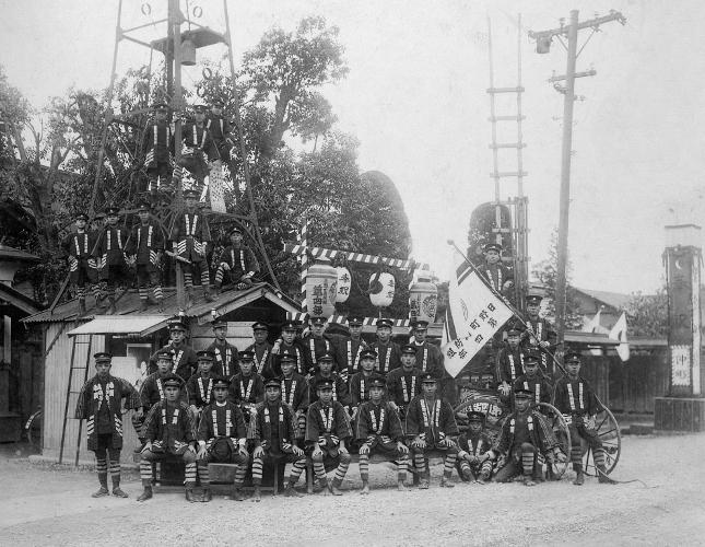 仲町消防団 1928