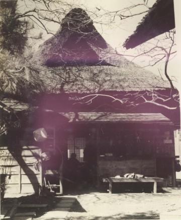安西清氏生家 1953頃(1)東玄関側
