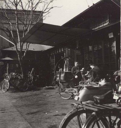 馬場商会 1958(2)