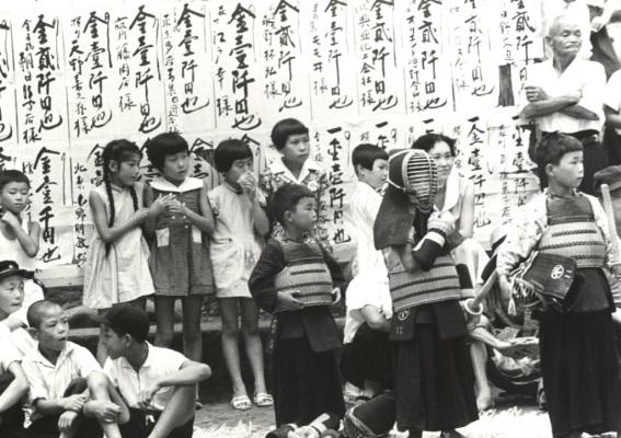 八坂神社の祭り 195?(10)剣道大会