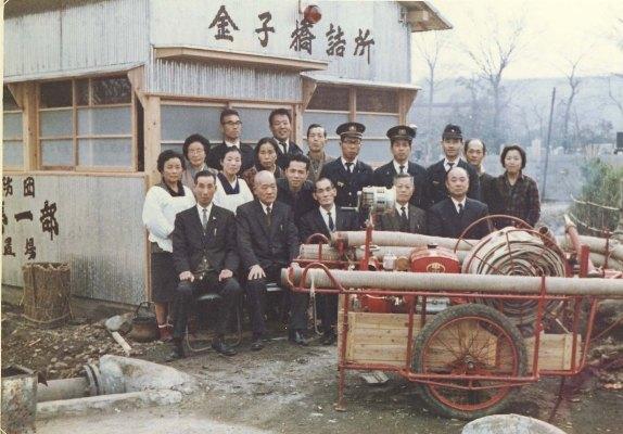 金子橋詰所前 - 消防団(カラー)昭和40年代