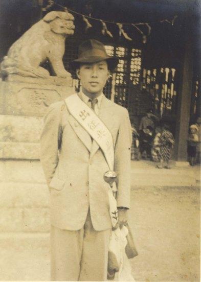 出征祈願 1944 - 八坂神社