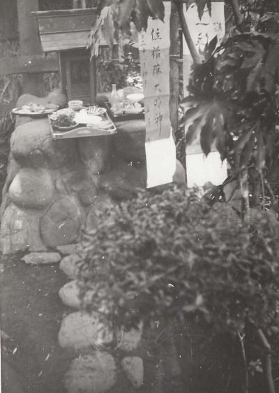 初午の朝 1956(2)