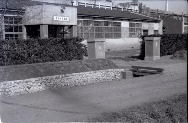 日野町警察署 1951