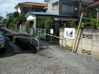 2009-08-03