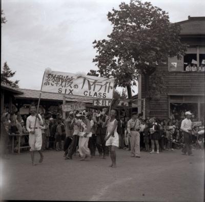 日野中学校創立5周年秋季大運動会 1952(3)仮装行列