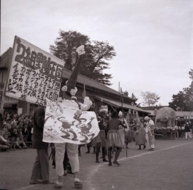日野中学校創立5周年秋季大運動会 1952(2)仮装行列