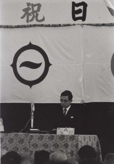 日野市市制祝賀行事 1963 - 古谷太郎初代市長挨拶