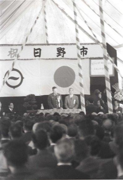 日野市市制祝賀行事 1963 - 来賓挨拶