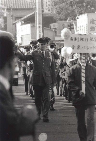 日野市市制祝賀行事 1963 -  進駐軍軍楽隊のパレード