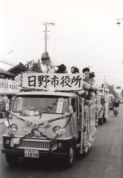 日野市市制祝賀行事 1963 - 各種団体企業の自動車仮装パレード(2)