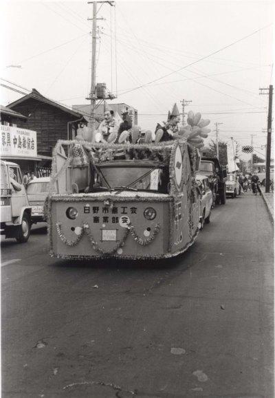 日野市市制祝賀行事 1963 ‐ 各種団体企業の自動車仮装パレード(3)
