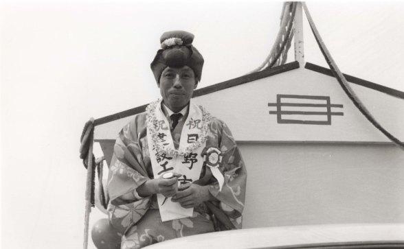 日野市市制祝賀行事 1963 - 仮装 - 真野設備社長