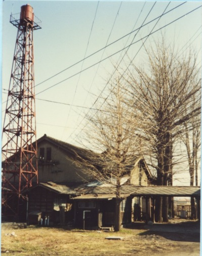蚕糸試験場日野桑園水槽塔 1978