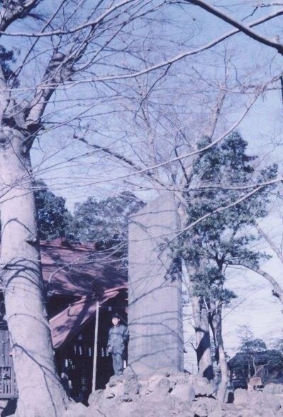 日露戦役記念碑 1962頃