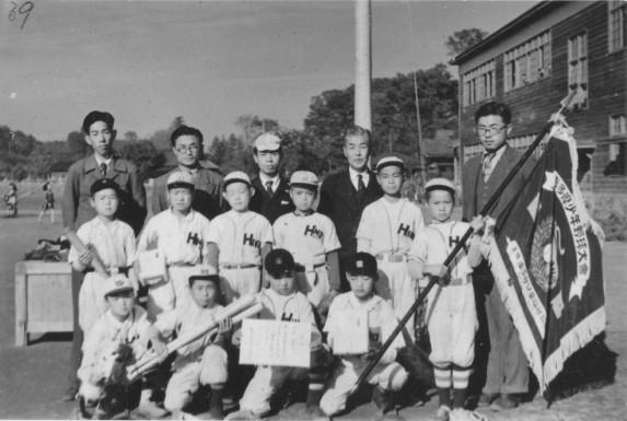南多摩少年野球大会優勝 1951
