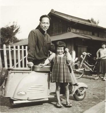 父と子 1953 ‐ 志村家