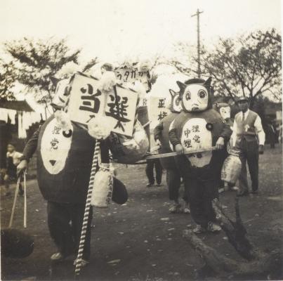 日野ヂーゼル仮装行列 1956(8)狸党