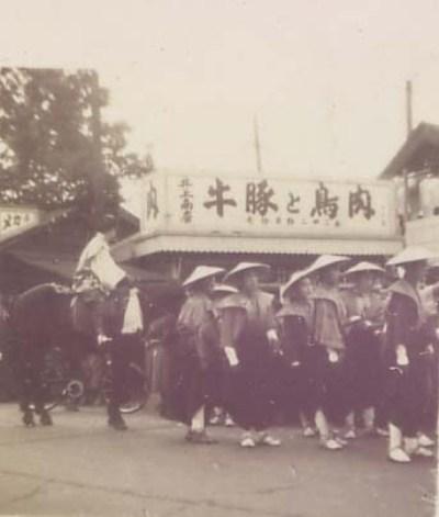 日野ヂーゼル仮装行列 1956(11)大名行列