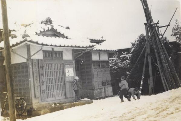 仲町会館 1956