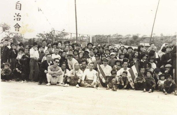 町民運動会(1)横町 昭和30年前後