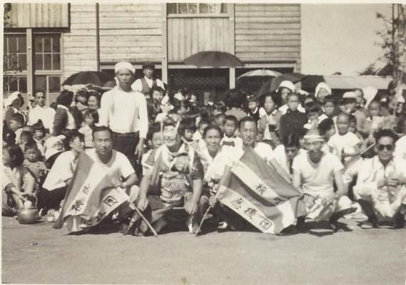 町民運動会(4)横町応援団 昭和30年前後