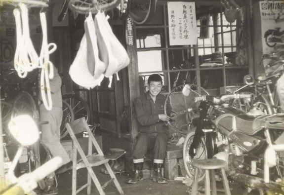 猪鼻輪業 1958