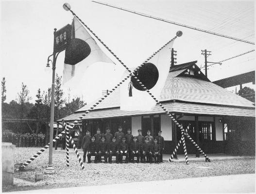 日野駅 1937