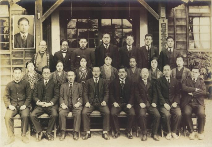 日野尋常高等小学校卒業記念写真 1929(3)教職員