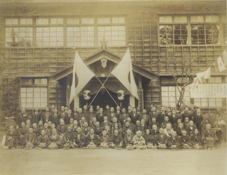 御大典奉祝記念写真 1928