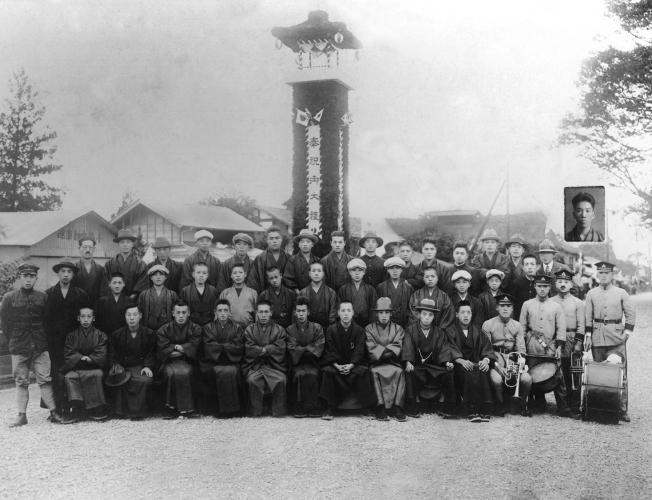 加組青年 ‐ 御大典奉祝記念 1928