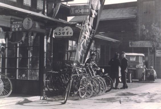 馬場商会 昭和30年代
