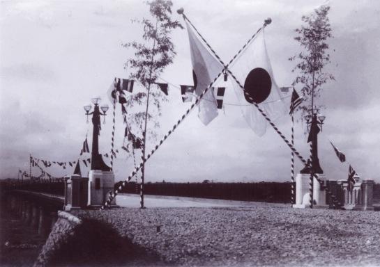 日野橋開通式 1926(2)渡り初め