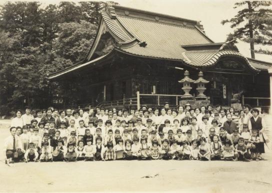 遠足 1956 ‐ 高幡不動尊