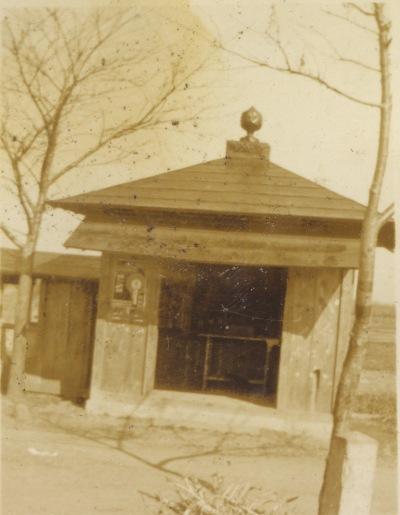 日野万願寺 1937