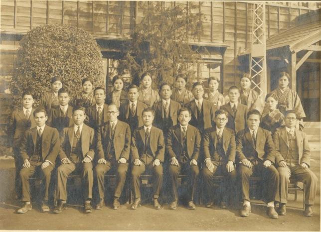 日野尋常高等小学校卒業記念写真 1935(1)教職員