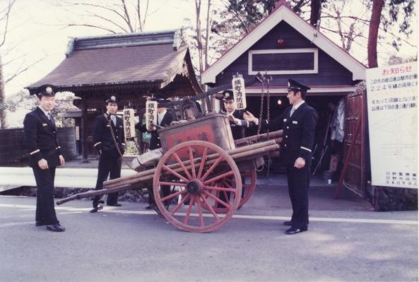 横町消防団 - 消防小屋 1981