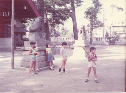 八坂神社境内 1976 - 子ども(2)