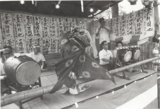 八坂神社の祭り 1953(8)加組囃子連 - 獅子舞