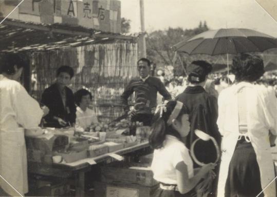 一小運動会厚生部バザー 1957 ‐ 天野夫妻