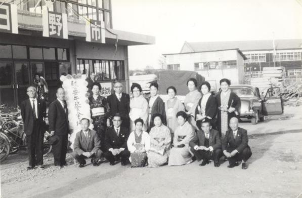 市制祝賀式参列後 1963 ‐ 市民集会場