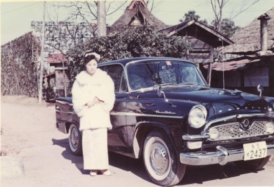 成人式 - 女性 1961
