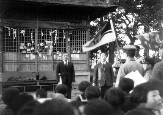 出征祈願 1942-3 日野宮神社境内 - 四ッ谷