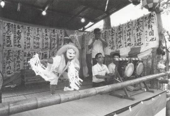 八坂神社の祭り 1953(9)加組囃子連 - 狐踊り