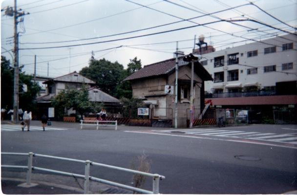 河野家土蔵解体 1996